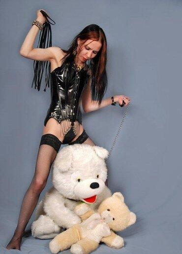 Порно русское проститутки госпожа во владимире через трусы